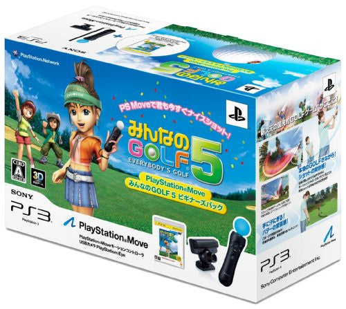 Image 1 for Minna no Golf 5 (PlayStation Move Beginner's Pack)