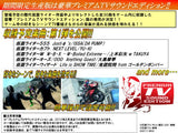 Thumbnail 4 for Kamen Rider Battride War [Premium TV Sound Edition]