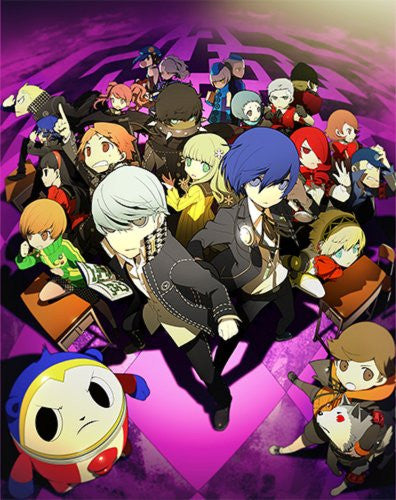 Image 6 for Persona Q: Shadow of the Labyrinth