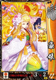 Thumbnail 2 for Sengoku Taisenkai Oomatsuri 3 Strategy Guide Book / Arcade