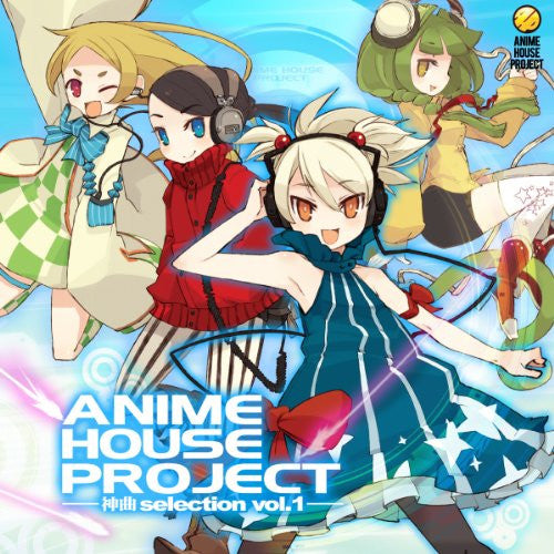 Image 1 for ANIME HOUSE PROJECT ~Kamikyoku selection vol.1~