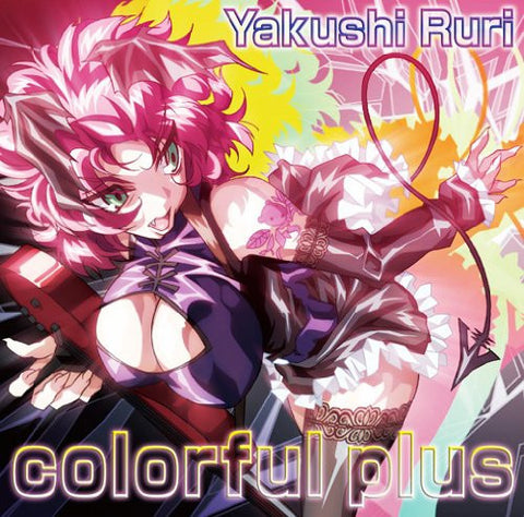 Image for colorful plus