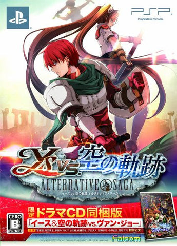 Ys vs. Sora no Kiseki: Alternative Saga [Limited Edition w/Drama CD]