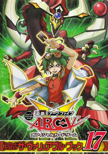 Yu Gi Oh Arc V Trading Card Game Official Book
