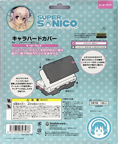 Image 2 for 3DS LL Character Hard Cover (Super Sonico)