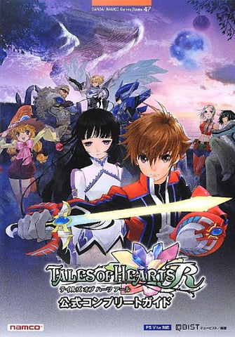 Image for Tales Of Hearts R Official Complete Guide Book / Ps Vita / Mobile