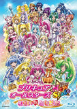 Thumbnail 2 for Precure All Stars New Stage: Mirai No Tomodachi [Special Edition]