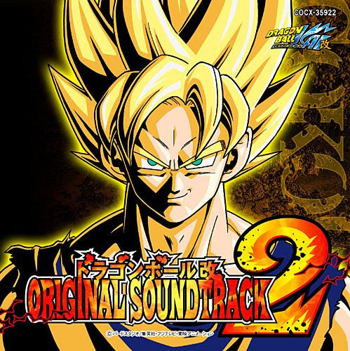 Image 1 for Dragon Ball Kai Original Soundtrack II