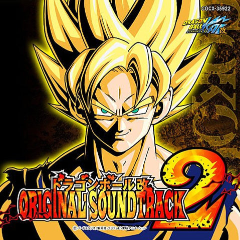 Image for Dragon Ball Kai Original Soundtrack II