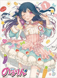 Thumbnail 2 for No-rin Vol.1 [Blu-ray+CD]