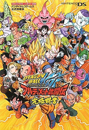 Image 1 for Dragon Ball Kai Ultimate Butouden Kyukyoku Tousho Official Strategy Guide Book Ds