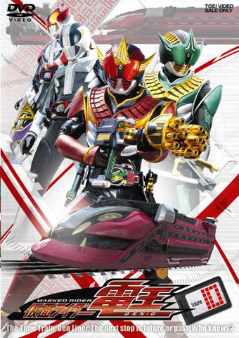 Image for Kamen Rider Deno Vol.10