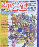 Thumbnail 1 for Net Game World (Vol.01) Japanese Videogame Magazine