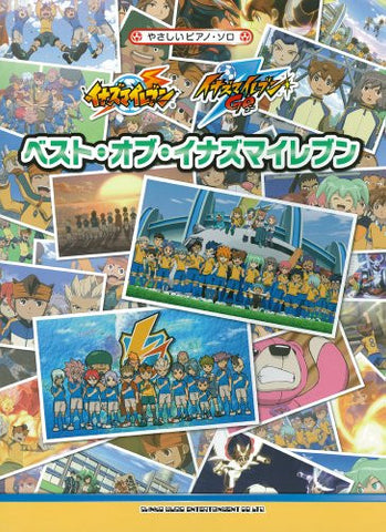 Best Of Inazuma Eleven   Easy Piano Solo Score Book