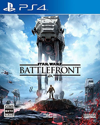 Image for Star Wars: Battlefront