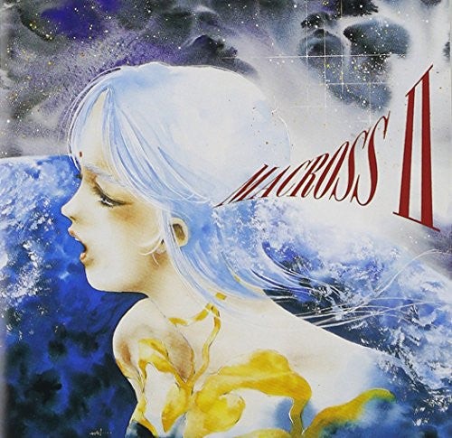 Image 1 for Macross II Original Soundtrack Vol. 2