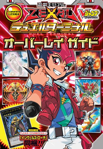 Image 1 for Yu Gi Oh! Zexal Duel Terminal Overlay Guide Konami Official Guide Book / Tcg