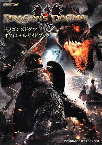 Image for Dragon's Dogma Official Guide Book