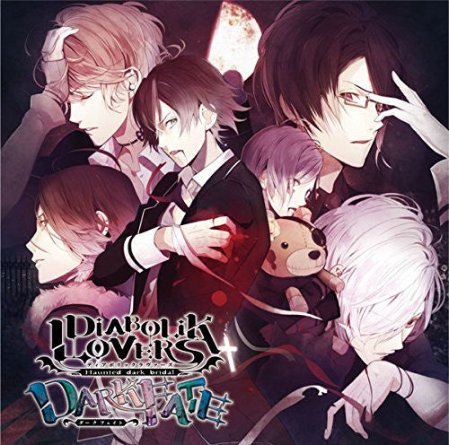Image 1 for DIABOLIK LOVERS DARK FATE Vol.2 Jougen no Shou