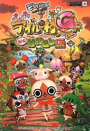 Image 1 for Monster Hunter Diary: Poka Poka Airu Village G Capcom Official Guide Book / Psp