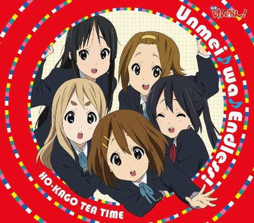 Image 1 for Unmei♪wa♪Endless! / HO-KAGO TEA TIME