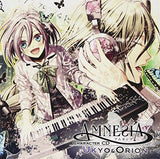 Thumbnail 1 for AMNESIA Character CD Ukyo & Orion
