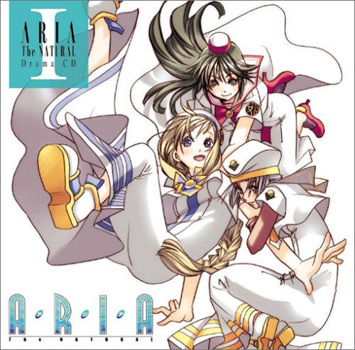 Image 1 for ARIA The NATURAL Drama CD I