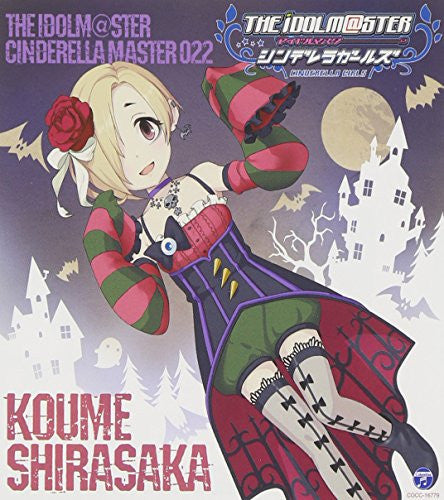 Image 1 for THE IDOLM@STER CINDERELLA MASTER 022 Koume Shirasaka
