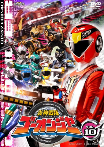 Image for Engine Sentai Go-onger Vol.10