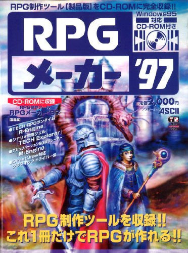 Rpg Maker '97 How To Create Videogame Book Windows W/Cd