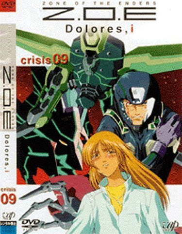 Image for Z.O.E Dolores - i Crisis 09