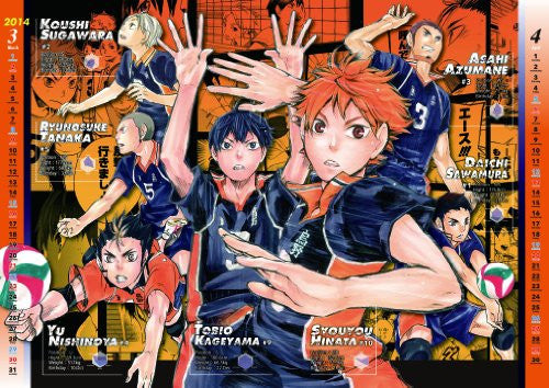 Image 2 for Haikyuu!! - Comic Calendar - Wall Calendar - 2014 (Shueisha)[Magazine]