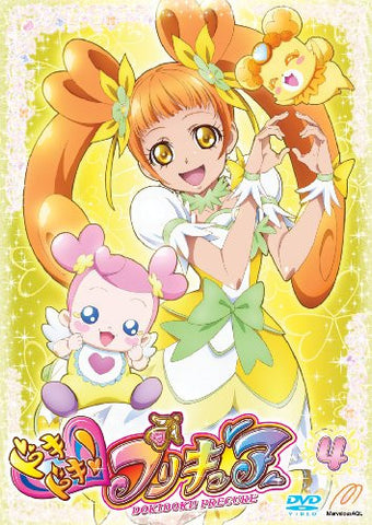 Image for Dokidoki Precure Vol.4