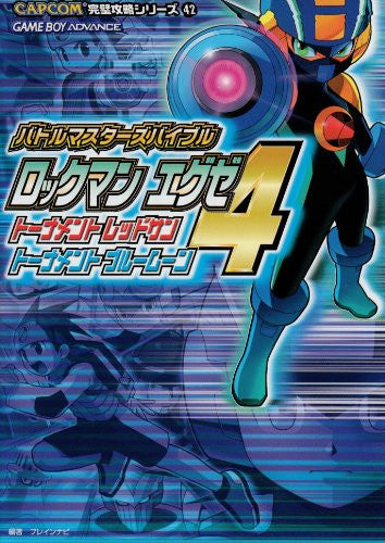 Image 1 for Mega Man Battle Network 4 Tournament Red Sun Blue Moon Battle Masters Bible Book