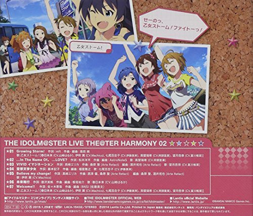 Image 2 for THE IDOLM@STER LIVE THE@TER HARMONY 02