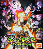 Thumbnail 1 for Naruto Shippuden: Narutimate Storm Revolution