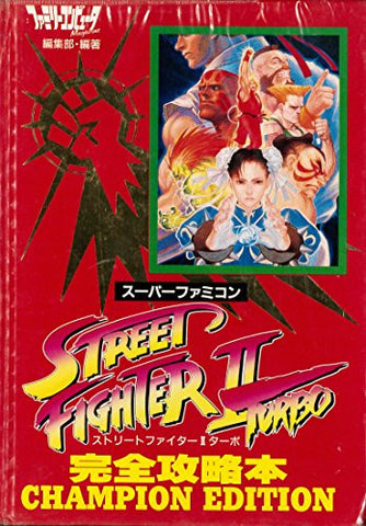 Street Fighter 2 Turbo Complete Capture Book Champion Edition / Snes