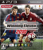 Thumbnail 1 for World Soccer Winning Eleven 2010