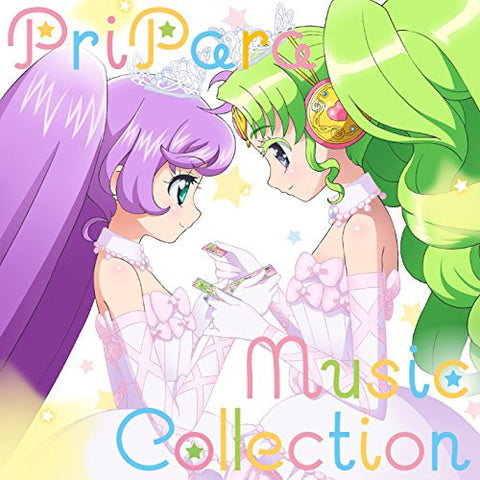 Image for Pri Para ☆ Music Collection