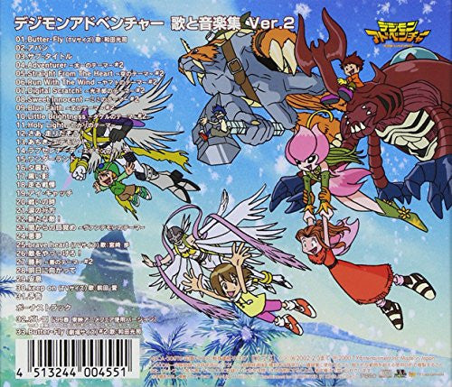 Image 2 for Digimon Adventure Song and Music Collection Ver.2