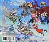 Thumbnail 2 for Digimon Adventure Song and Music Collection Ver.2