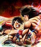 Hajime no Ippo: The Fighting! - 1