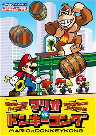 Image for Mario Vs. Donkey Kong Strategy Guide Book / Gba
