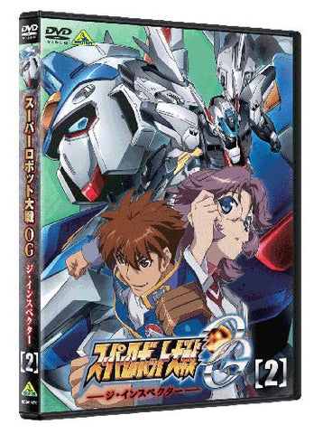 Image for Super Robot Wars Original Generation: The Inspector / Super Robot Taisen OG: The Inspector 2
