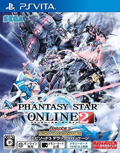 Image 1 for Phantasy Star Online 2 Episode 3 [Deluxe Package]