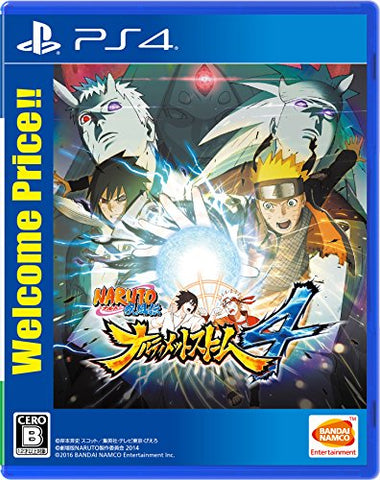 Naruto Shippuden: Ultimate Ninja Storm 4 (Welcome Price)
