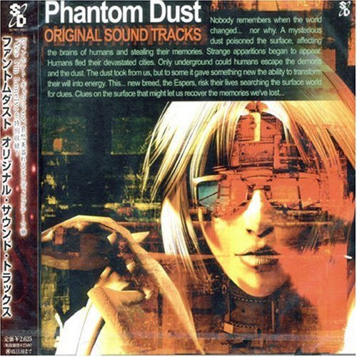 Image 1 for Phantom Dust Original Sound Tracks