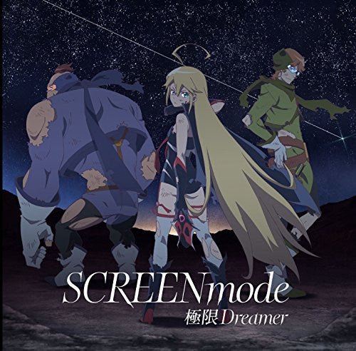 Image 1 for Kyokugen Dreamer / SCREEN mode [Anime Edition]