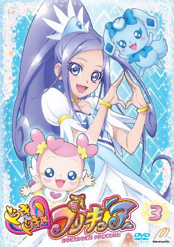 Image 1 for Dokidoki Precure Vol.3