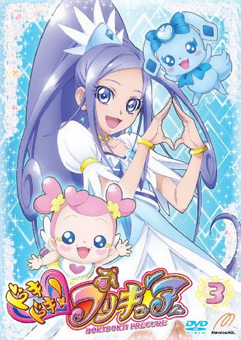 Image for Dokidoki Precure Vol.3